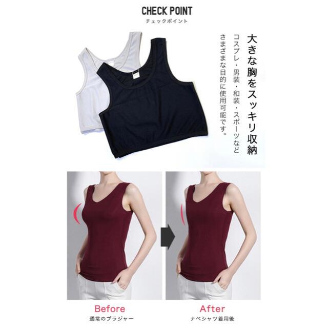 ナベシャツ タンクトップ 胸潰し エンタメ/ホビーのコスプレ(コスプレ用インナー)の商品写真