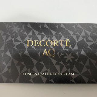 コスメデコルテ(COSME DECORTE)のコスメデコルテ AQ コンセントレイト ネッククリーム(サンプル/トライアルキット)