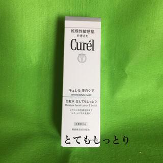 キュレル(Curel)のキュレル 美白化粧水 III 140ml とてもしっとり(化粧水/ローション)
