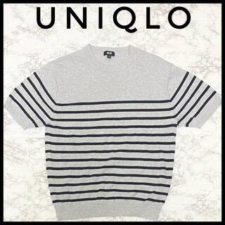 ユニクロ(UNIQLO)の【最終値下げ】UNIQLO サマーニット 半袖 Sサイズ(ニット/セーター)