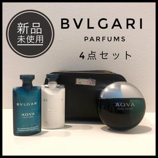 BVLGARI - 【ラッピング無料♡】新品 未使用 BVLGARI ポーチ AQVA アクア 香水