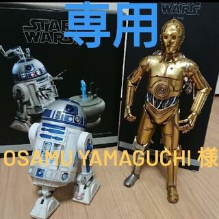 ディズニー(Disney)のスター・ウォーズ サイドショウ C3PO、R2D2(アメコミ)