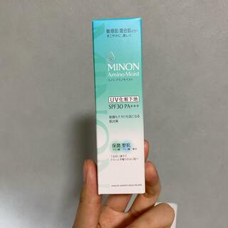 ミノン(MINON)のミノン アミノモイスト バランシングベース UV(化粧下地)