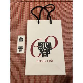ディプティック(diptyque)のデイプティック ショップ袋 シール付き(ショップ袋)
