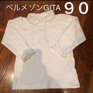 ベルメゾン - ベルメゾン GITA 丸襟 長袖 ポロシャツ 白90
