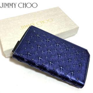 ジミーチュウ(JIMMY CHOO)の【正規品】美品✨Jimmy Choo/長財布/ジミーチュウ(長財布)