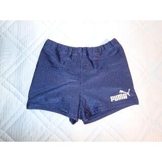 プーマ(PUMA)の男子海水パンツ Puma 150サイズ 美品(水着)