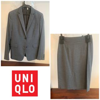 ユニクロ(UNIQLO)のUNIQLO グレースーツ ジャケット(S)+スカート(61cm)(スーツ)