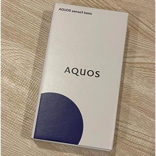 アクオス(AQUOS)の【新品未使用】AQUOS sense3 basic【SIMロック解除済】(スマートフォン本体)