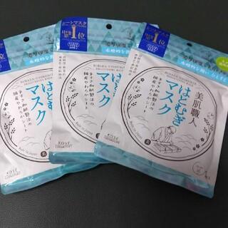 カネボウ(Kanebo)のクリアターン 美肌職人 はとむぎマスク 7枚入 3袋セット(パック/フェイスマスク)
