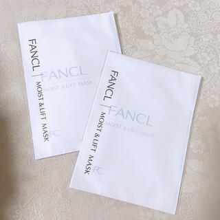 ファンケル(FANCL)のファンケル M&Lマスク 2枚(パック/フェイスマスク)