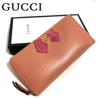 グッチ(Gucci)の【正規品】GUCCI✨長財布/日本限定/グッチ(財布)