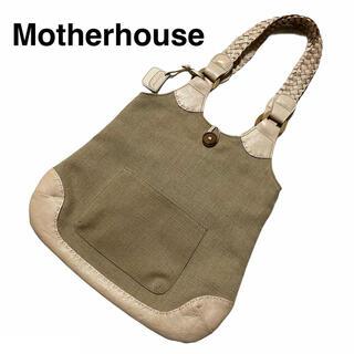 マザーハウス(MOTHERHOUSE)のMotherhouse マザーハウス ショルダーバッグ ジュート レザー(ショルダーバッグ)