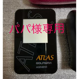 ユピテル(Yupiteru)のゴルフ GPSナビ ATLAS AGN810 (その他)