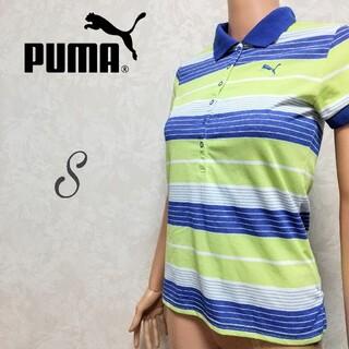 プーマ(PUMA)のPUMA レディース ポロシャツ(ポロシャツ)