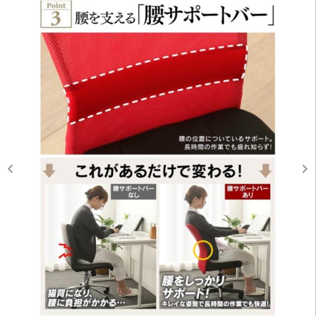 オフィスチェア メッシュ おしゃれ ハイバック 椅子 イス パソコンチェア インテリア/住まい/日用品の椅子/チェア(ハイバックチェア)の商品写真