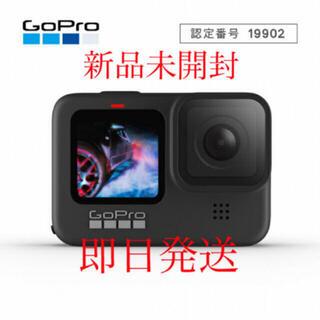 GoPro - 【新品未開封】GoPro HERO9 CHDHX-901-FW ゴープロ