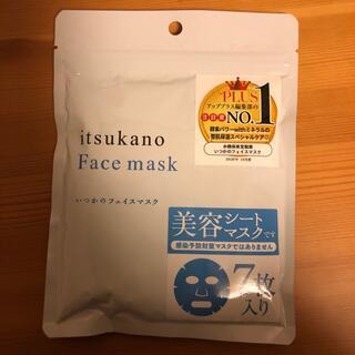いつかのフェイスマスク(7枚入)(パック/フェイスマスク)