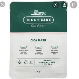 CICAパックセット(パック/フェイスマスク)