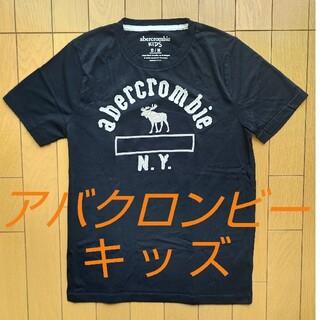 アバクロンビーアンドフィッチ(Abercrombie&Fitch)のアバクロキッズ 150 Tシャツ  13/14(Tシャツ/カットソー)