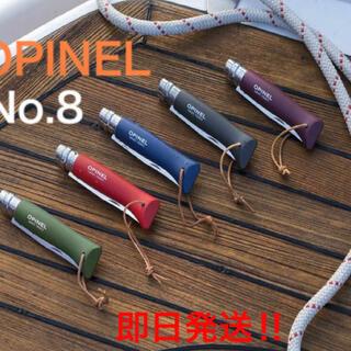 オピネル(OPINEL)のオピネルコロラマナイフ #8 8.5cm  新品 ソロキャンプに オススメ(調理器具)