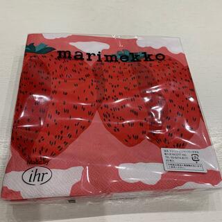 マリメッコ(marimekko)のmarimekko マリメッコ イチゴ柄 ペーパーナプキン (テーブル用品)