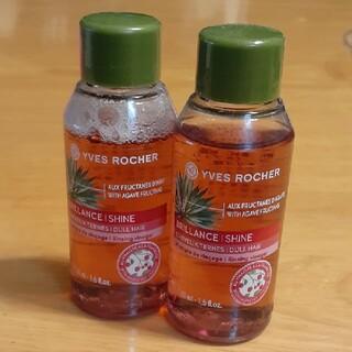 イヴロシェ(Yves Rocher)のYVES ROCHER イヴ・ロシェ ヘアリンス 50ml(コンディショナー/リンス)