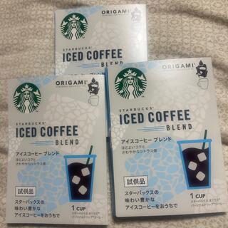 Starbucks Coffee - タイムセール!スターバックス ORIGAMI アイスコーヒーブレンド3p