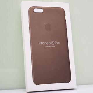 アップル(Apple)のiPhone 6sPlus/6Plus用 Apple純正 レザーケース 茶色(iPhoneケース)