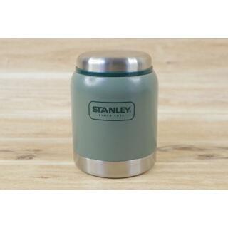 スタンレー(Stanley)のSTANLEY(スタンレー)真空フードジャー 0.41L グリーン(食器)