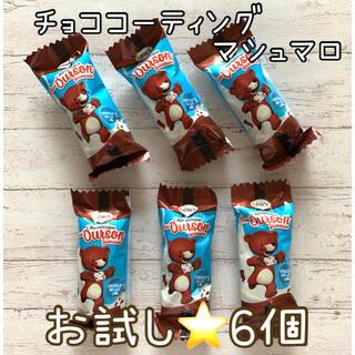 コストコ(コストコ)のお試し⭐プチウルソンチョコレートカバートマシュマロベア 6個 コストコ (菓子/デザート)