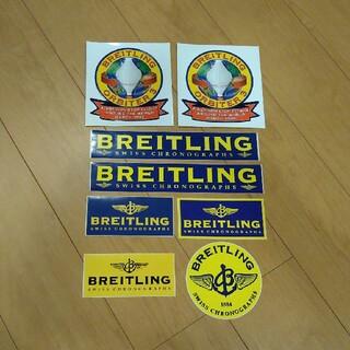 ブライトリング(BREITLING)のブライトリング ステッカー8枚セット(ノベルティグッズ)