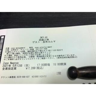 トリプルエー(AAA)のSKY-HI 遊戯三昧 チケット(国内アーティスト)