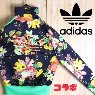 アディダス(adidas)のadidas アディダス ジャージ ブルゾン フローラル 花柄 大きめ 刺繍(ブルゾン)