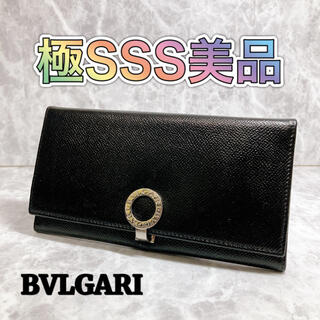 BVLGARI - ⭐極SSS美品⭐BVLGARI ロゴクリップ 長財布 バイカラー