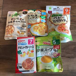 ワコウドウ(和光堂)の離乳食セット 5ヶ月〜9ヶ月(その他)