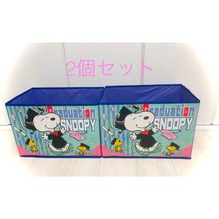 スヌーピー(SNOOPY)のSNOOPY 折りたたみ式収納BOX(ケース/ボックス)
