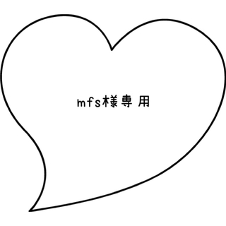 プラダ(PRADA)のmfs様専用 白黒セット(ブローチ/コサージュ)