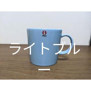 イッタラ(iittala)のイッタラ ティーマ ライトブルー マグカップ 新品      (グラス/カップ)