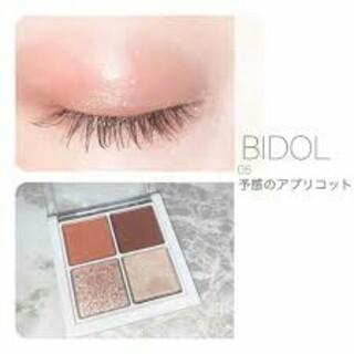 NMB48 - 05 BIDOLアイパレ