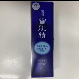 セッキセイ(雪肌精)の雪肌精(化粧水/ローション)