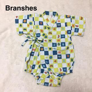 ブランシェス(Branshes)のBranshesカブトムシ スイカ甚平ロンパース 80㎝(甚平/浴衣)