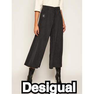 デシグアル(DESIGUAL)のDesigual デニムパンツ SUPER WIDE 21年㋁に$209で購入(デニム/ジーンズ)