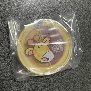 バンダイ(BANDAI)の一番コフレ たべっ子どうぶつ E賞わくわくどうぶつツインカラー(アイシャドウ)