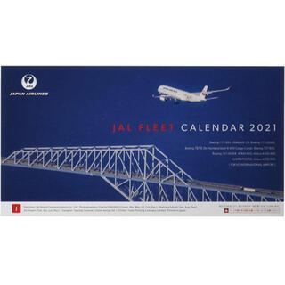 ジャル(ニホンコウクウ)(JAL(日本航空))の【新品】JAL FLEET 卓上カレンダー(航空機)