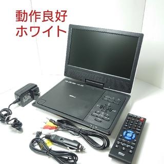 「良品」wizz 9インチ ポータブルDVDプレーヤー SPD-S955