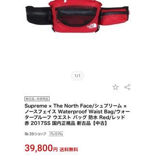 シュプリーム(Supreme)のSupreme×The North Face Waist Bag(ボディーバッグ)