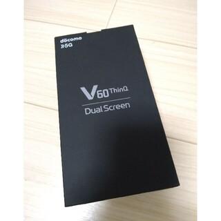 エルジーエレクトロニクス(LG Electronics)のLG V60 ThinQ 5G L-51A docomo(スマートフォン本体)