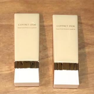 コフレドール(COFFRET D'OR)の2本セットコフレドール  ヌーディカバー リクイドUV(ファンデーション)
