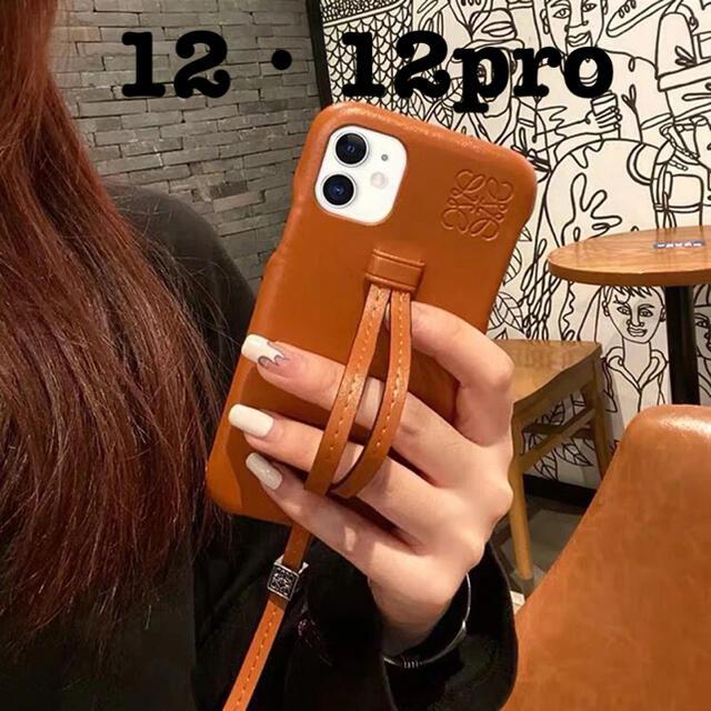 ZARA(ザラ)のiPhone12・12proケース ストラップ付き スマホ/家電/カメラのスマホアクセサリー(iPhoneケース)の商品写真